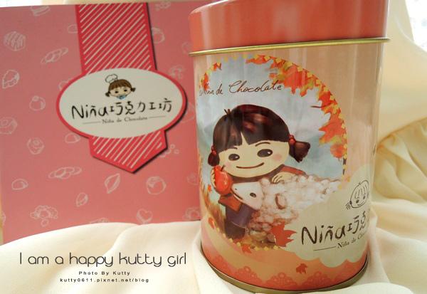2014-9-21nina巧克力工坊邀稿 (10).jpg