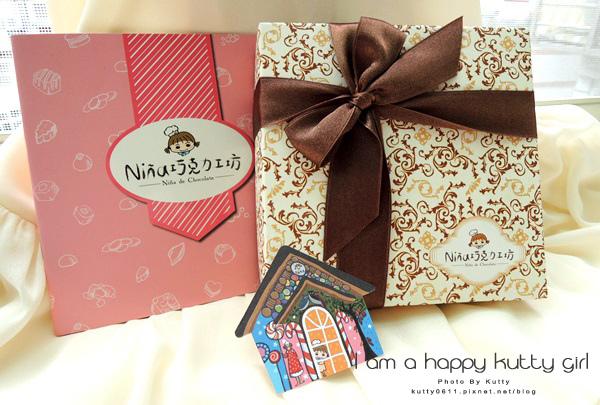 2014-9-21nina巧克力工坊邀稿 (13).jpg