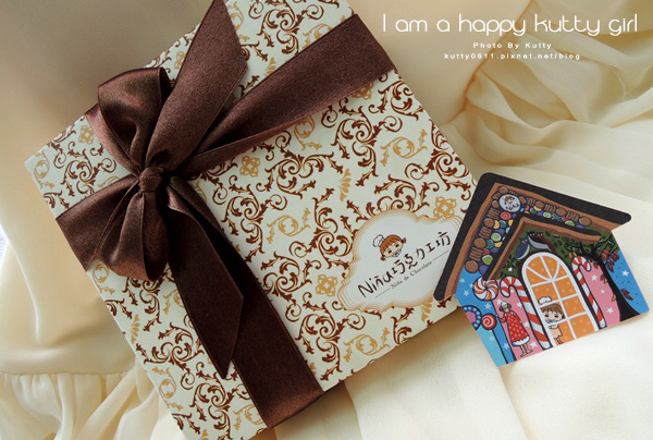2014-9-21nina巧克力工坊邀稿 (14).jpg