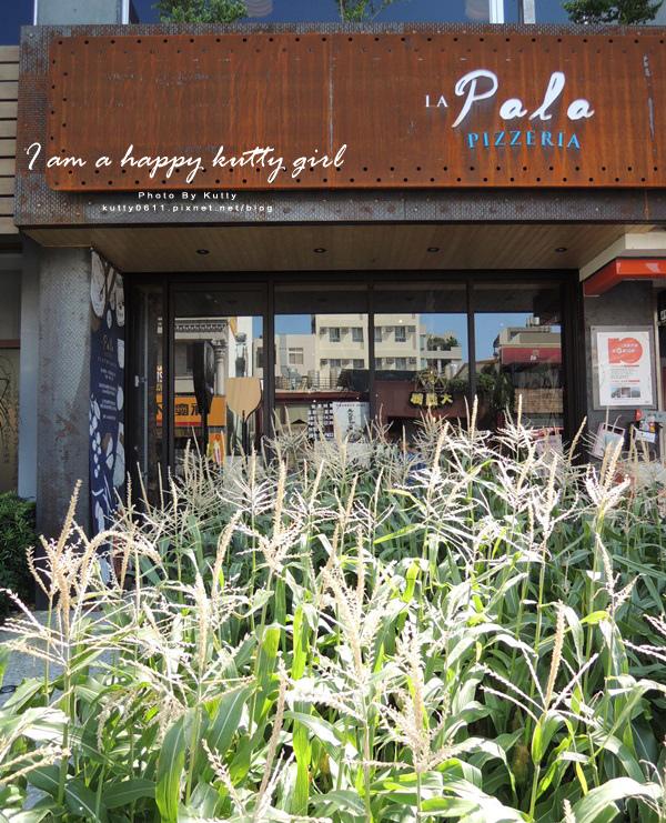 2014-9-8鏟子義大利餐廳 (3).jpg