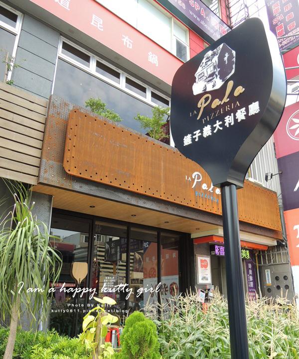 2014-9-8鏟子義大利餐廳 (2).jpg
