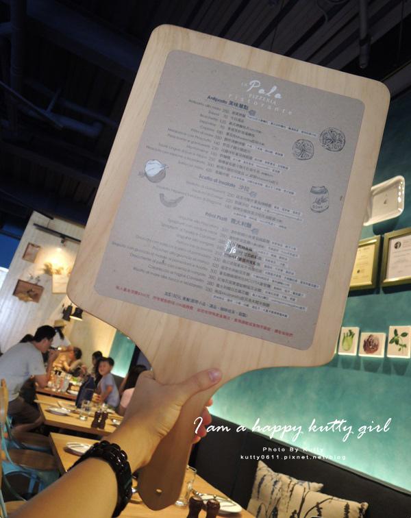2014-9-8鏟子義大利餐廳 (4).jpg