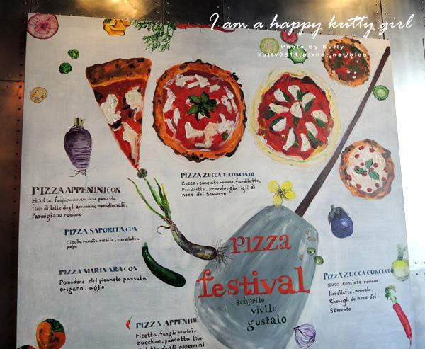 2014-9-8鏟子義大利餐廳 (26).jpg