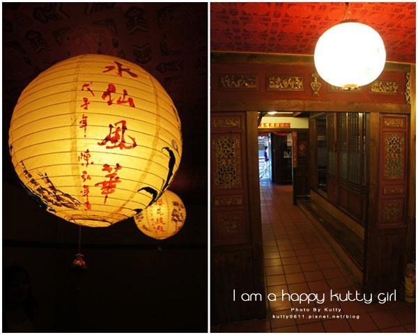 2014-9-14逸馨園 (2).jpg