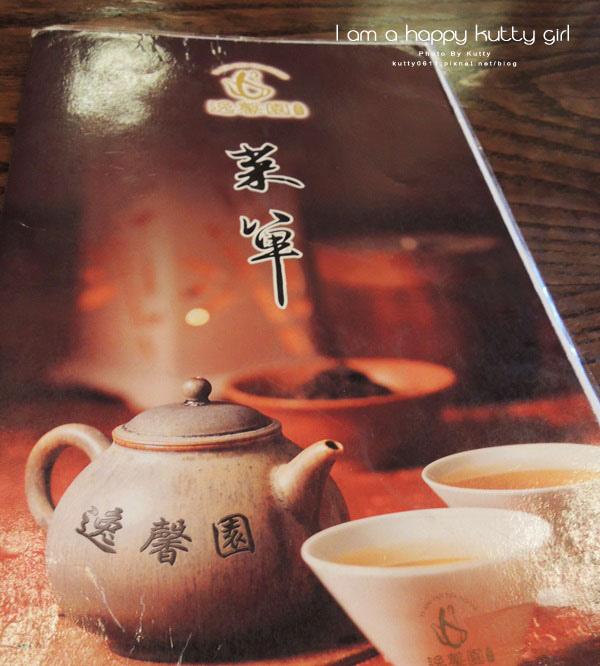 2014-9-14逸馨園 (11).jpg