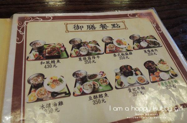 2014-9-14逸馨園 (12).jpg