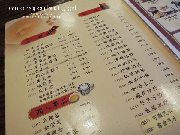 2014-9-14逸馨園 (14).jpg