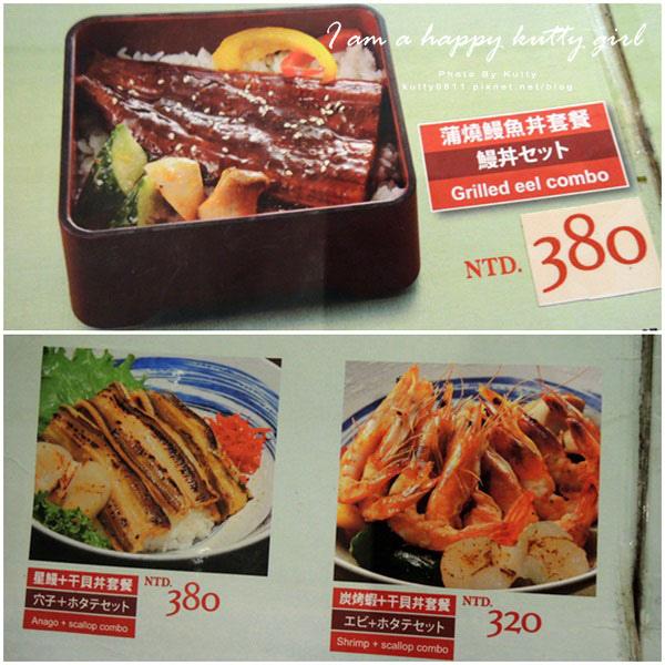 2014-9-14 兩面燒肉 (4).jpg