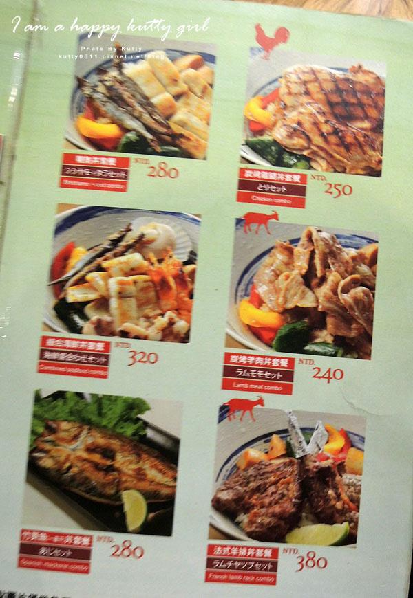 2014-9-14 兩面燒肉 (5).jpg
