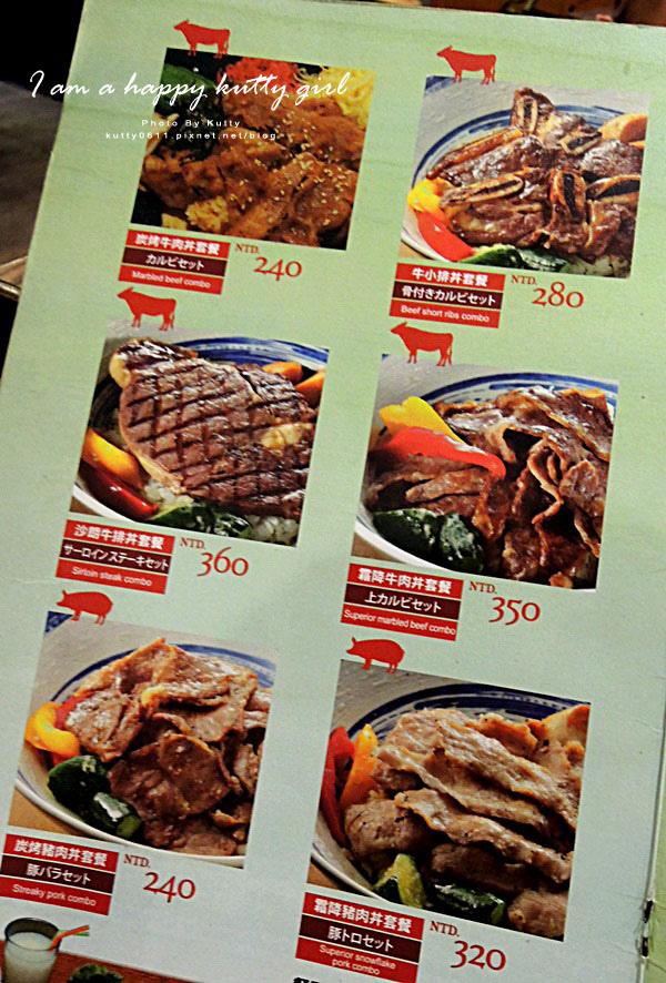 2014-9-14 兩面燒肉 (6).jpg