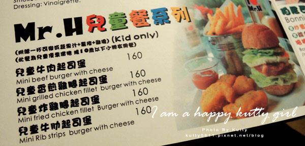 2014-9-22Mr'H漢堡 (11).jpg