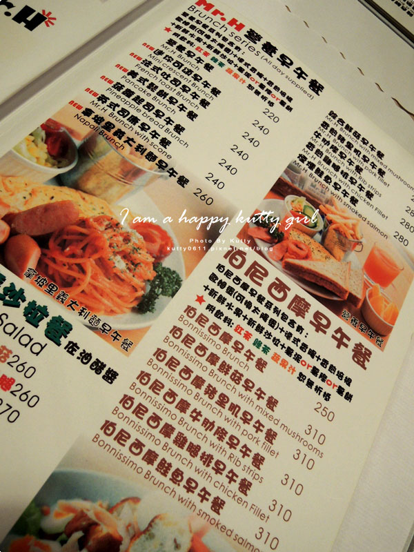 2014-9-22Mr'H漢堡 (12).jpg
