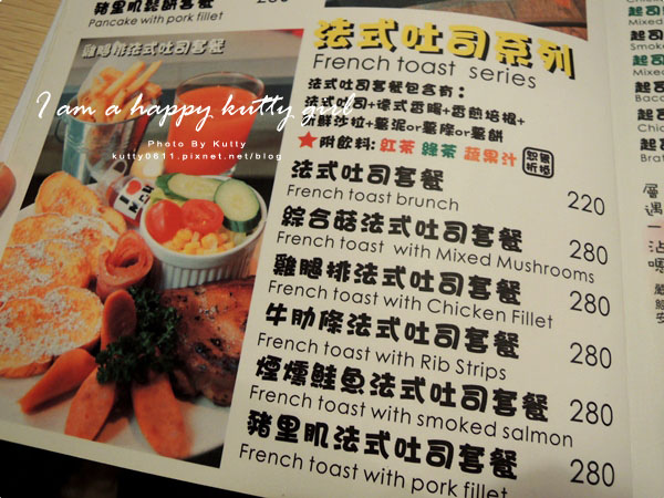 2014-9-22Mr'H漢堡 (14).jpg