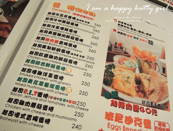 2014-9-22Mr'H漢堡 (15).jpg