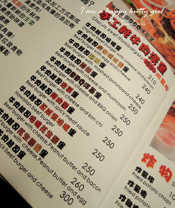 2014-9-22Mr'H漢堡 (17).jpg