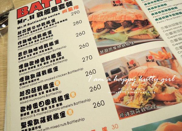 2014-9-22Mr'H漢堡 (19).jpg