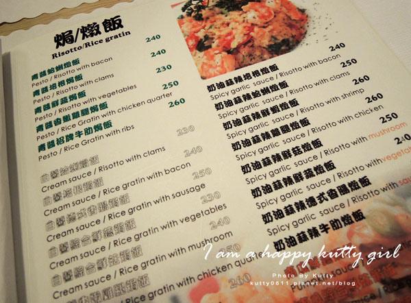 2014-9-22Mr'H漢堡 (20).jpg