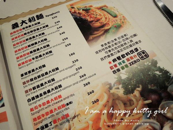 2014-9-22Mr'H漢堡 (21).jpg