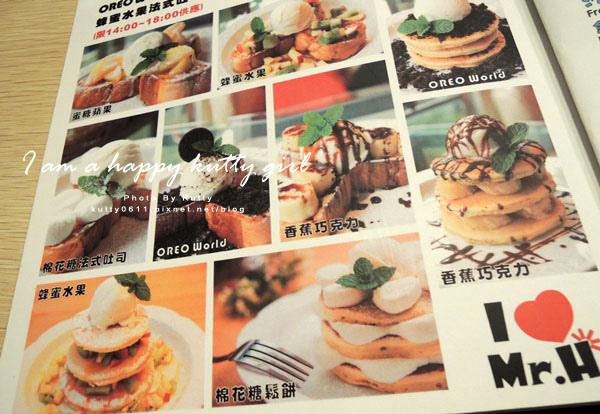 2014-9-22Mr'H漢堡 (23).jpg