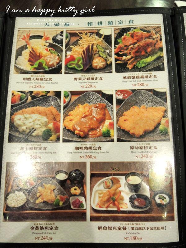 2014-10-1中山道 (4).jpg