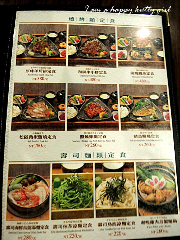 2014-10-1中山道 (5).jpg