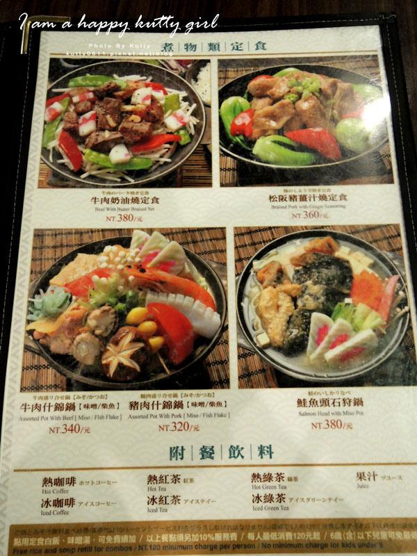 2014-10-1中山道 (6).jpg