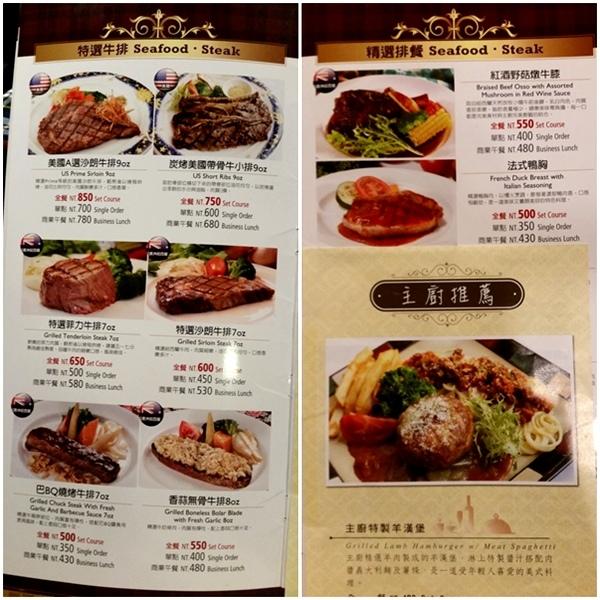 2014-10-5巨城天母洋蔥牛排 (11).jpg