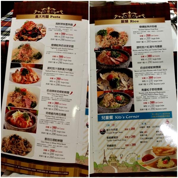 2014-10-5巨城天母洋蔥牛排 (13).jpg