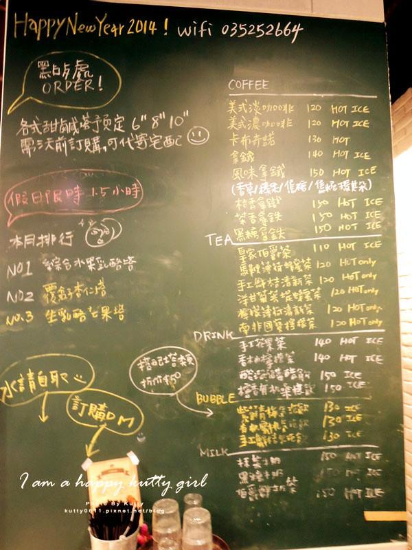 2014-10-12 一百種味道 (9).jpg