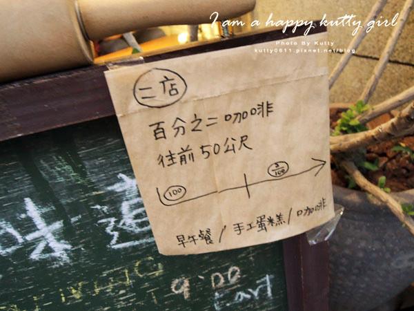 2014-10-12 一百種味道 (16).jpg