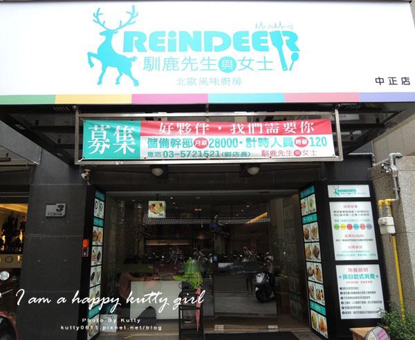 2014-10-12馴鹿先生與女士 (2).jpg