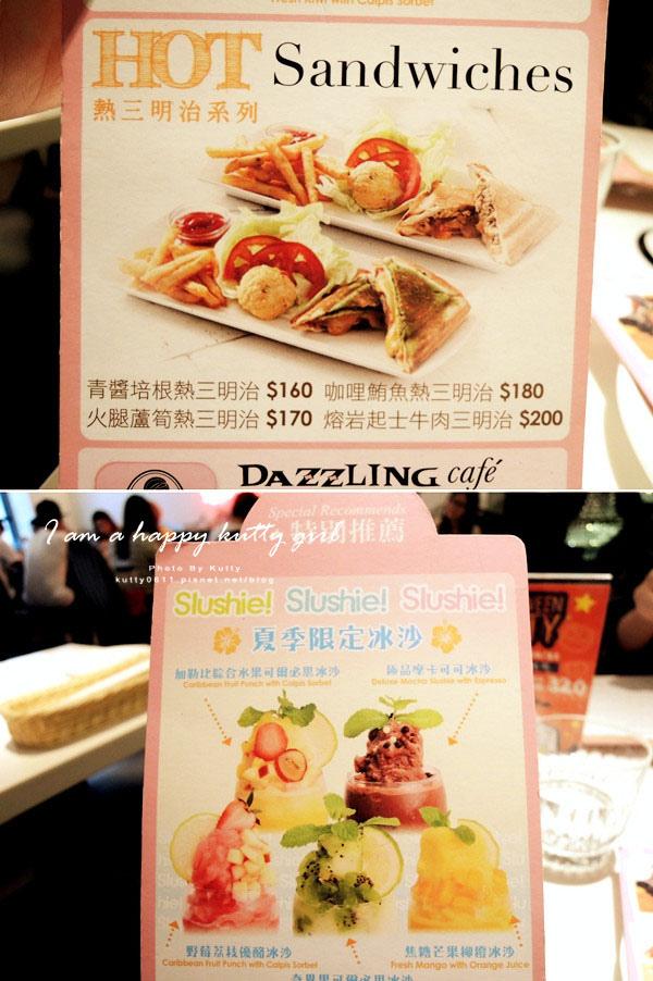 2014-10-18Dazzling蜜糖吐司小涵 (11).jpg