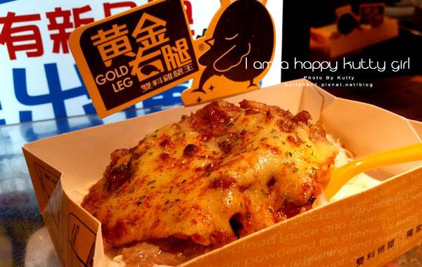 2014-10-21逢甲夜市 (1).jpg