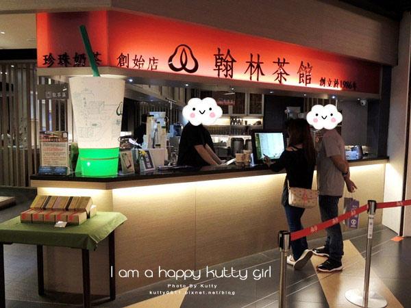 2014-11-1翰林茶館 小豬 (2).jpg