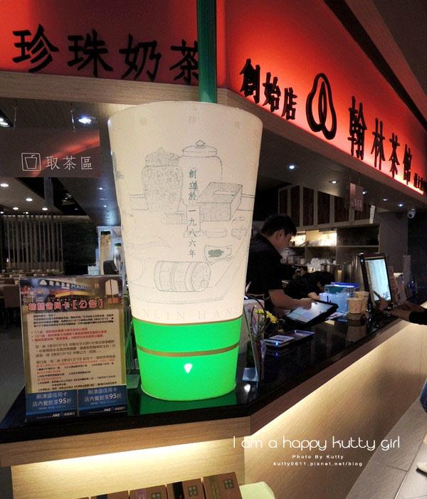 2014-11-1翰林茶館 小豬 (3).jpg