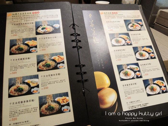 2014-11-1翰林茶館 小豬 (7).jpg
