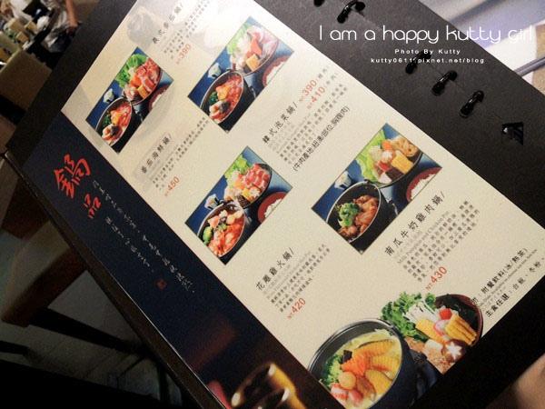 2014-11-1翰林茶館 小豬 (9).jpg