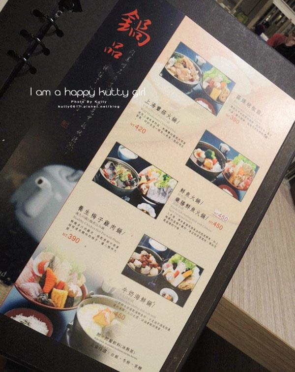 2014-11-1翰林茶館 小豬 (8).jpg