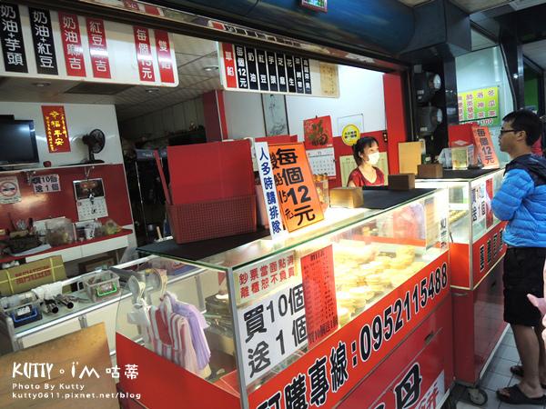 2014-11-2萬丹紅豆餅(遠百) (3).jpg