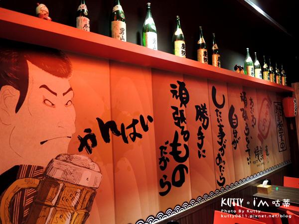 2014-11-2燒鳥串道 (7).jpg