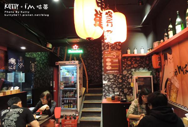 2014-11-2燒鳥串道 (15).jpg