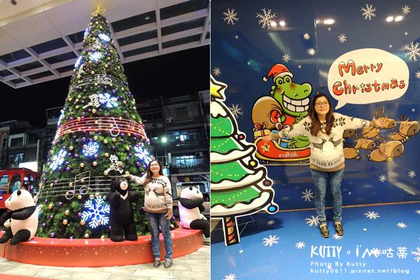 2014-12-25饗食天堂聖誕節 (36).jpg