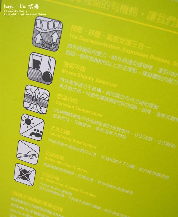 2014-12-30mammyshop有機棉側睡枕 (4).jpg
