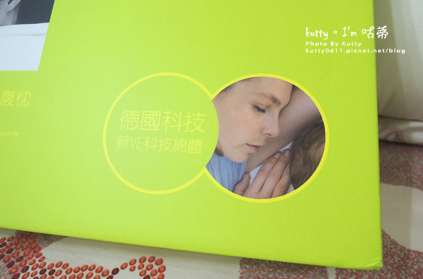 2014-12-30mammyshop有機棉側睡枕 (3).jpg