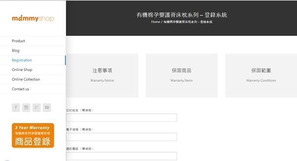 2014-12-30mammyshop有機棉側睡枕 (12).jpg