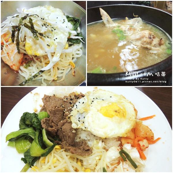 2014-12-14韓式麥食達HC.jpg