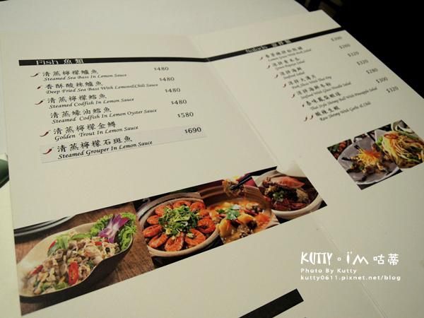 2014-12-28蘭那泰式餐廳-世博 (10).jpg