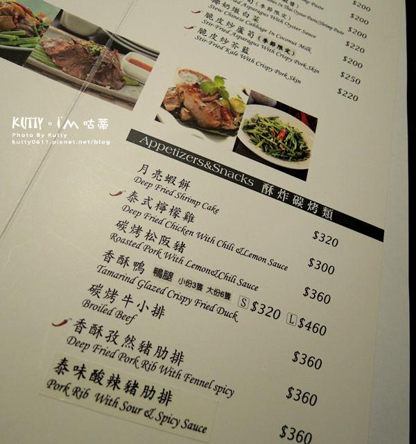 2014-12-28蘭那泰式餐廳-世博 (11).jpg