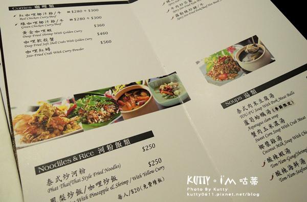 2014-12-28蘭那泰式餐廳-世博 (12).jpg