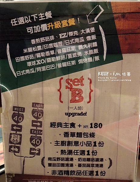 2015-1-3美式蔬食怡貞 (17).jpg